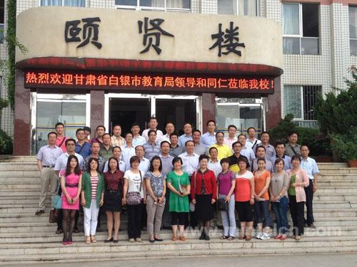 白银市中学 敏特英语 实验项目人员 赴云南学习考察圆满成功 敏特动态 图片